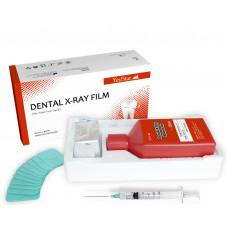 Yasstar X-ray film 50/Pac + 250ml monobath developer + Syringe 5ml